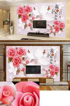 玫瑰花3D背景墙