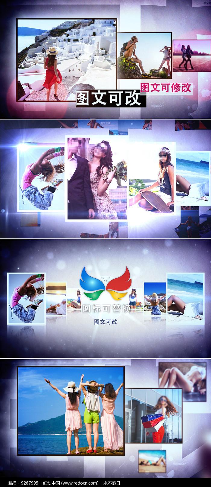 3d时尚写真电子相册模板 图片