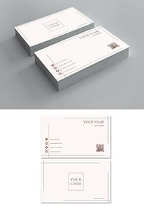 白色高档大气简洁名片设计