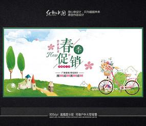 创意简约春季促销海报