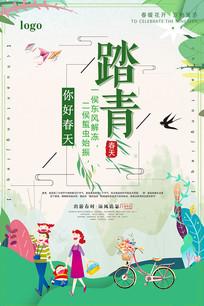 春季旅游宣传海报设计