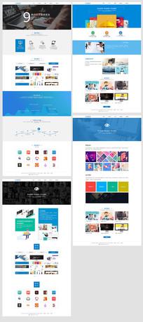 大气蓝色科技公司企业网站 PSD