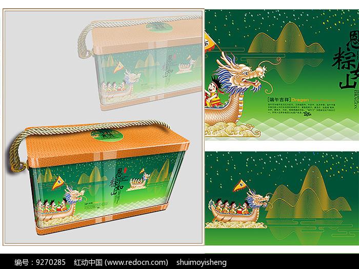 恩粽如山端午节粽子包装设计图图片