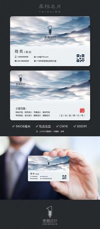 个性蓝色云彩名片设计 PSD