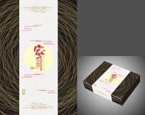 黑色大气月饼盒包装设计