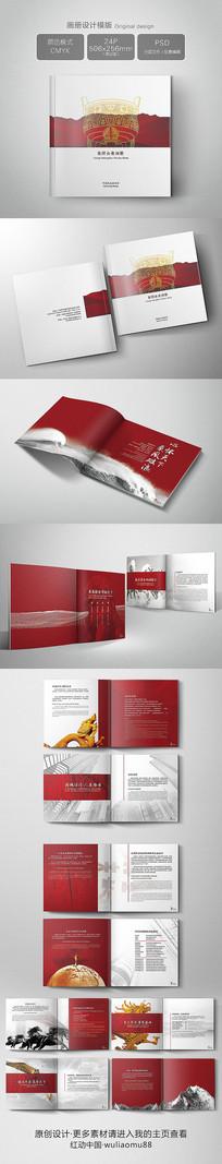红色高档中国风企业画册
