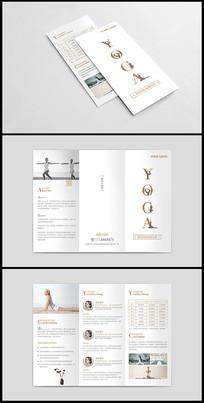 瑜伽健身会馆三折页设计