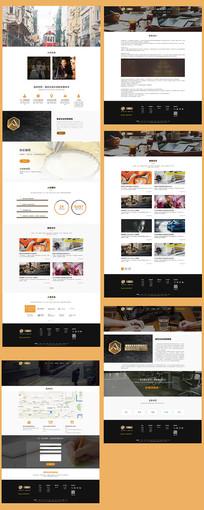 简约大气欧美风格教育企业网站 PSD