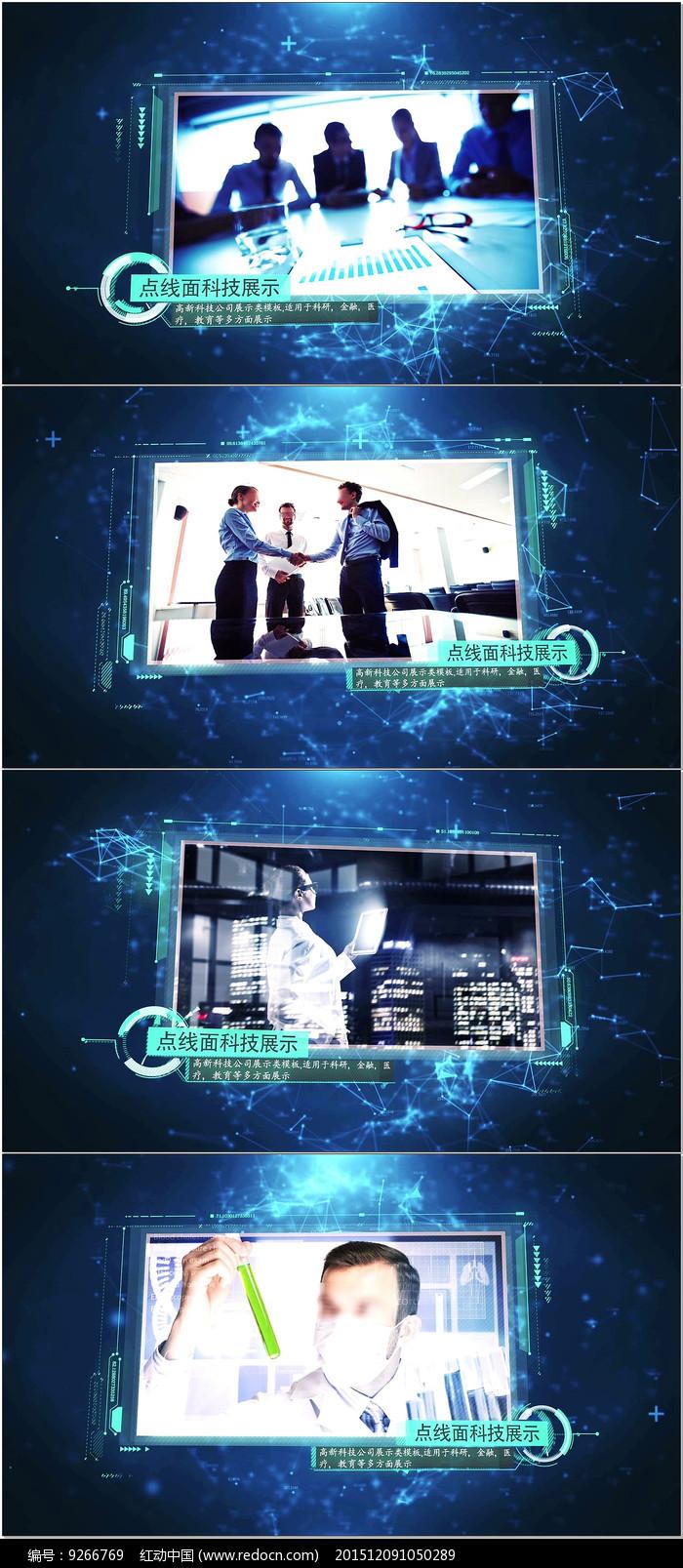 科技公司企业宣传AE模板图片