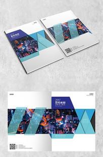 蓝色电力企业宣传画册