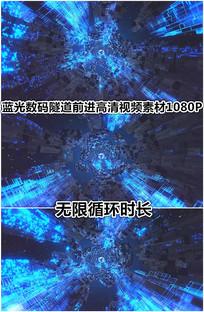 蓝色数码全息地图碎片空间视频