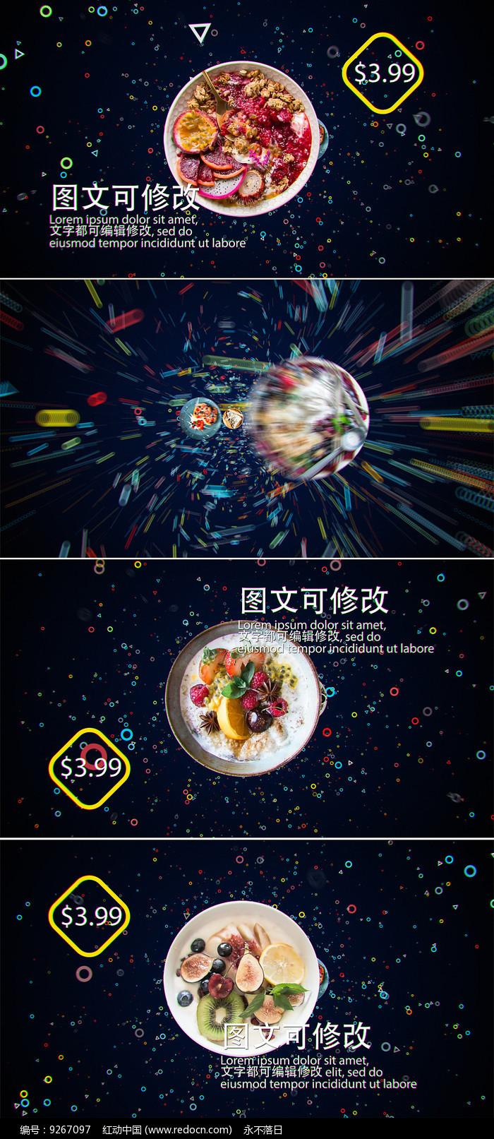 美食展示菜单菜谱广告视频模板 图片
