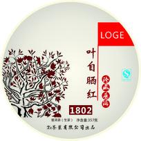 普洱茶饼包装设计叶自晒红
