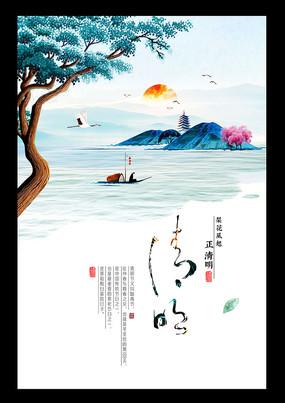 清新中国风清明节海报设计