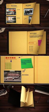 手写文字插图日记翻页模板
