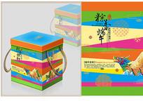 粽香端午端午礼盒分层设计图