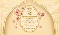香槟色大理石婚礼背景板