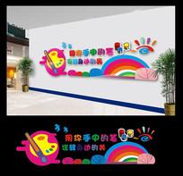 学校美术室文化墙