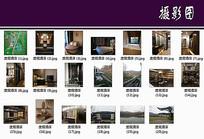 浙江某古朴风格度假酒店