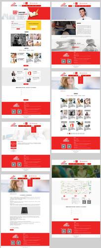 整套红色大气教育留学企业网站 PSD