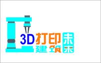 3D打印建筑未来校园背景墙