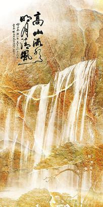 高山流水天然大理石纹玄关
