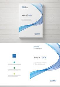 公司报告画册封面设计模板