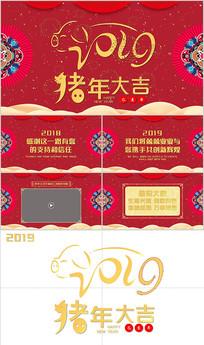 公司春节拜年电子贺卡PPT