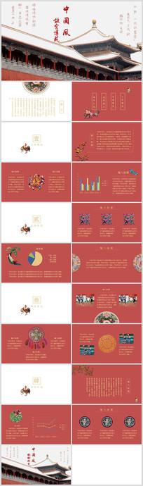红色中国风故宫介绍PPT模板