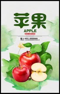 简约苹果海报设计 PSD