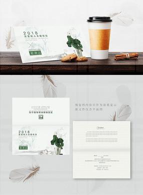 绿色简雅中国风企业邀请函