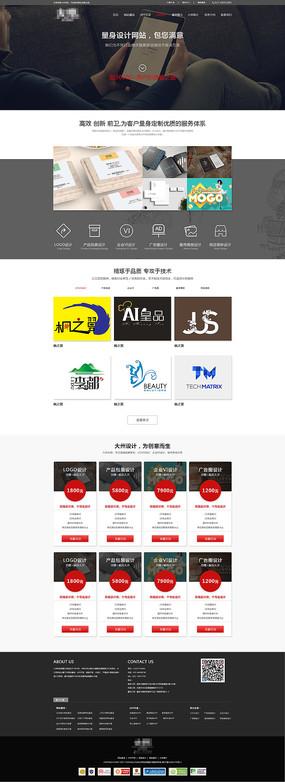 品牌设计商城企业网站