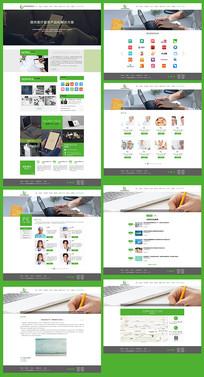 医疗健康产业企业网站psd PSD