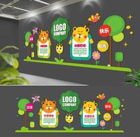 幼儿园企业文化墙