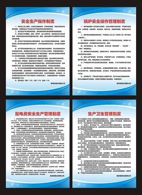 培训学校安全管理制度_对学校管理制度的建议图片