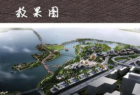 滨湖休闲公园景观鸟瞰图
