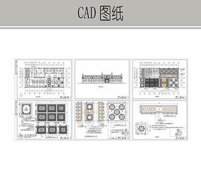 藏式咖啡厅设计