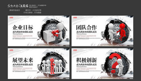 传统中国风企业文化展板设计