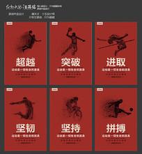红色简约体育文化展板设计