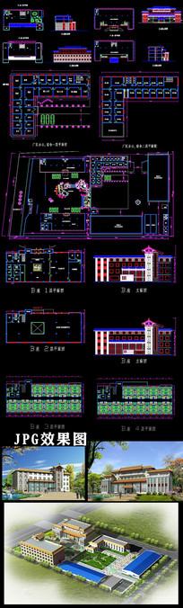 会所建筑设计CAD图纸