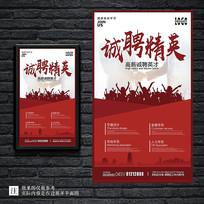 台湾成湖北重要入境客源市