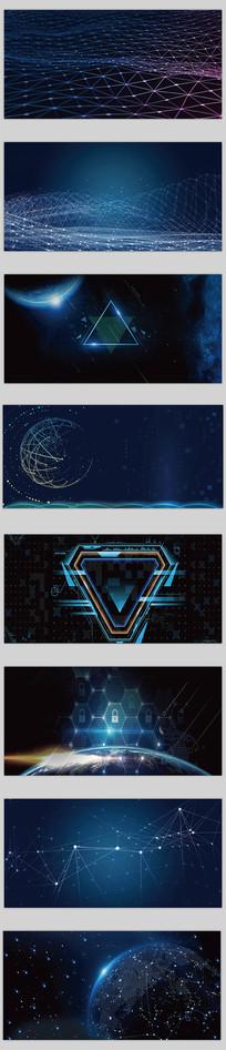 蓝色科技互联网科技企业背景图