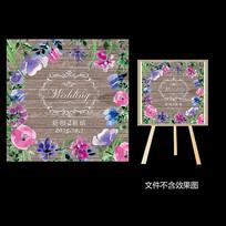 木板底纹花卉婚礼迎宾牌