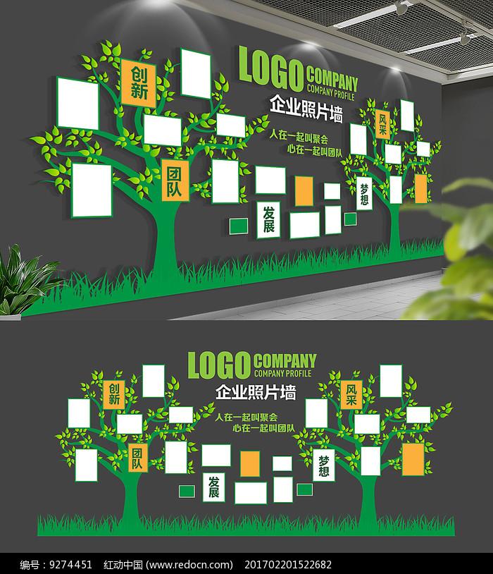 企业照片墙文化墙图片