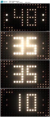闪烁灯光60秒倒计时视频