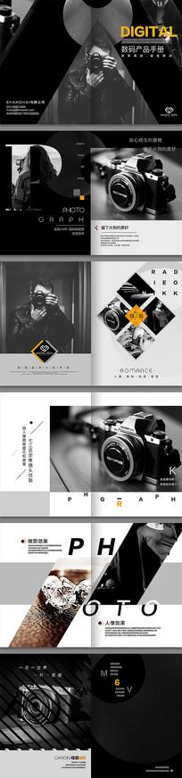 数码产品宣传画册设计