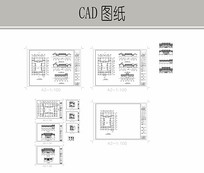 四合院建筑图纸