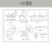 梭子亭施工图 CAD
