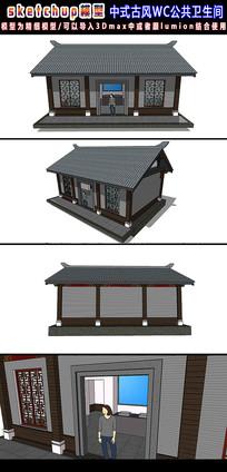 中式古风WC公共卫生间