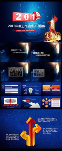 2018企业科技ppt模板